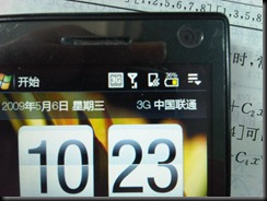 IMG00050-20090506-1021